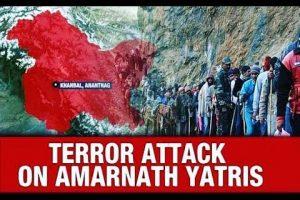 अमरनाथ हमला