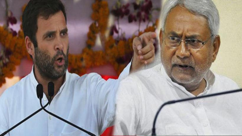 राहुल गाँधी और नीतीश कुमार