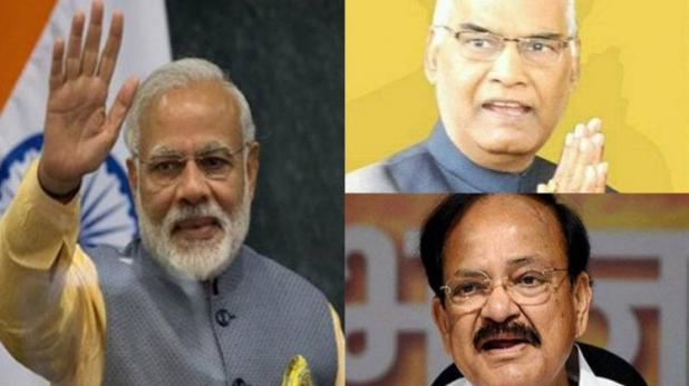 वेंकैया नायडू, नरेंद्र मोदी, रामनाथ कोविंद