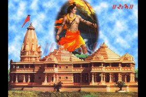 राम जन्मभूमि विवाद