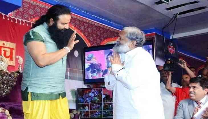 बाबा गुरमीत राम रहीम सिंह पर बीजेपी का दोहरा रवैया