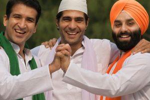 भारतीय अनेकता में एकता