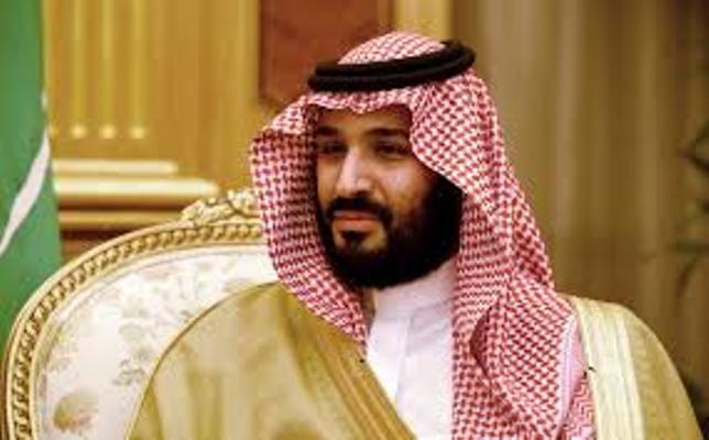 सऊदी अरब क्राउन प्रिंस