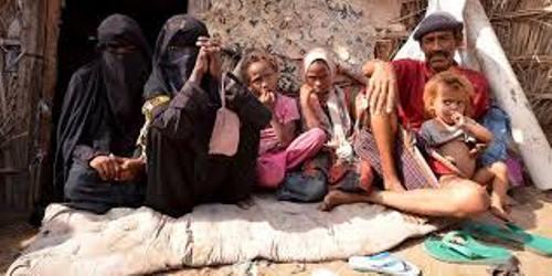 यमन सऊदी अरब अकाल