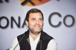 कांग्रेस अध्यक्ष राहुल गाँधी