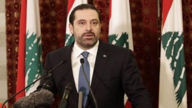 लेबनान प्रधानमंत्री हरीरी ने इस्तीफे के फैसले को किया स्थगित