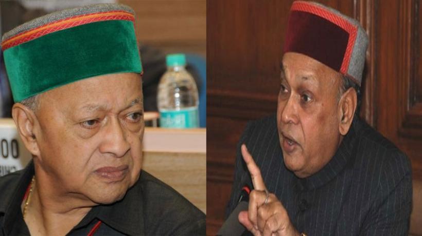 हिमाचल प्रदेश चुनाव