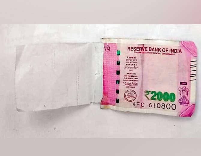 2000 रुपए का फर्जी नोट