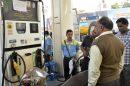 पेट्रोल-डीजल की कीमतें