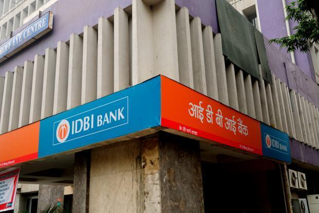 आईडीबीआई बैंक हड़ताल