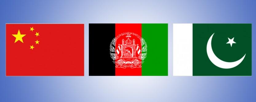 चीन अफगानिस्तान पाकिस्तान बैठक