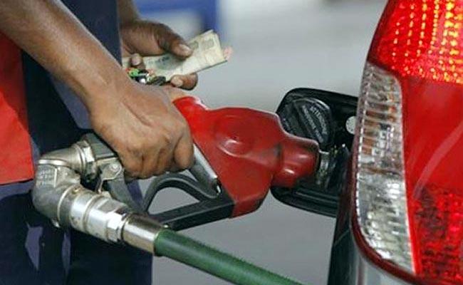 पेट्रोल डीजल कीमत