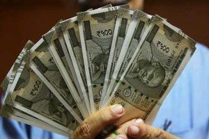 भारत अर्थव्यवस्था