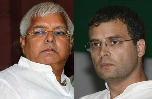 महागठबंधन,कांग्रेस राजद