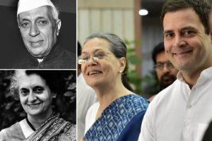 नेहरू-गांधी परिवार