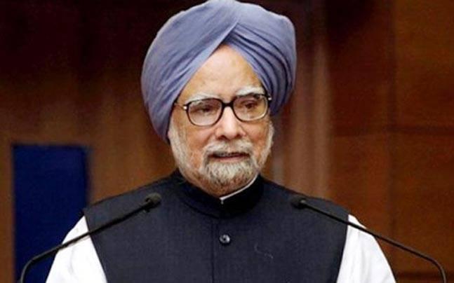 पूर्व प्रधानमंत्री मनमोहन सिंह