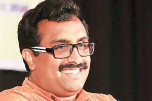 : राम माधव ,बीजेपी