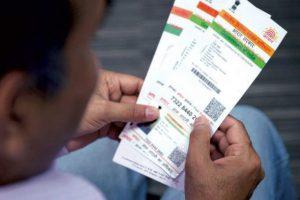 आधार कार्ड से मोबाइल नंबर जोड़ें how to link mobile number to aadhar in hindi