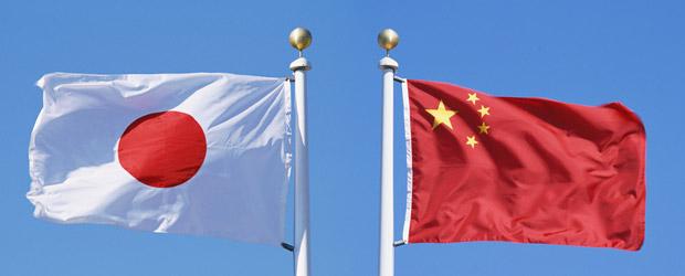 चीन जापान सम्बन्ध