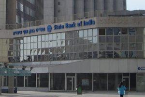 स्टेट बैंक ऑफ इंडिया ने बेस रेट में कटौती
