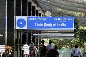 स्टेट बैंक ऑफ इंडिया का बेसिक सेविंग अकाउंट