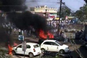 महारष्ट्र में दंगों के कारण हालात नाजुक