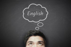अंग्रेजी में सोचकर अंग्रेजी बोलना सीखें