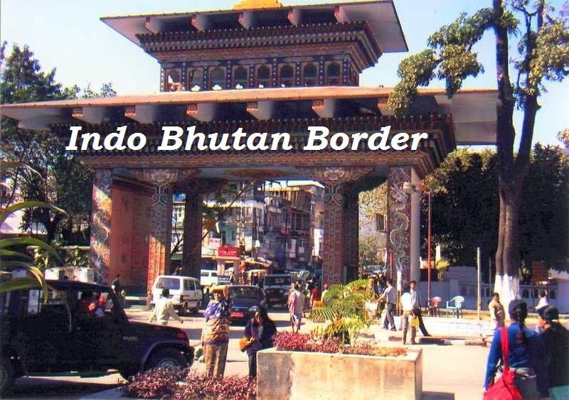 इंडो भूटान बॉर्डर