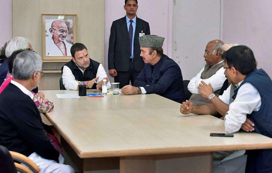 कांग्रेस बैठक