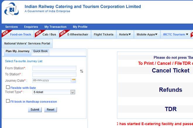 स्टेशन और तारिख की जानकारी डालें।