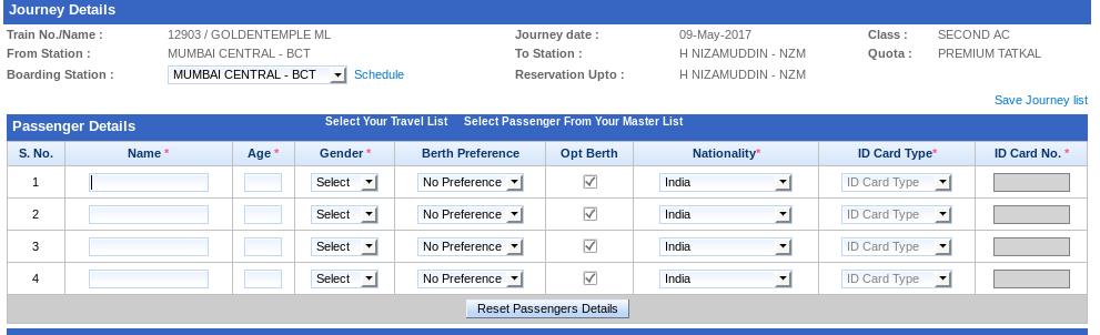 तत्काल टिकट बुक करने के लिए यात्रियों की जानकारी