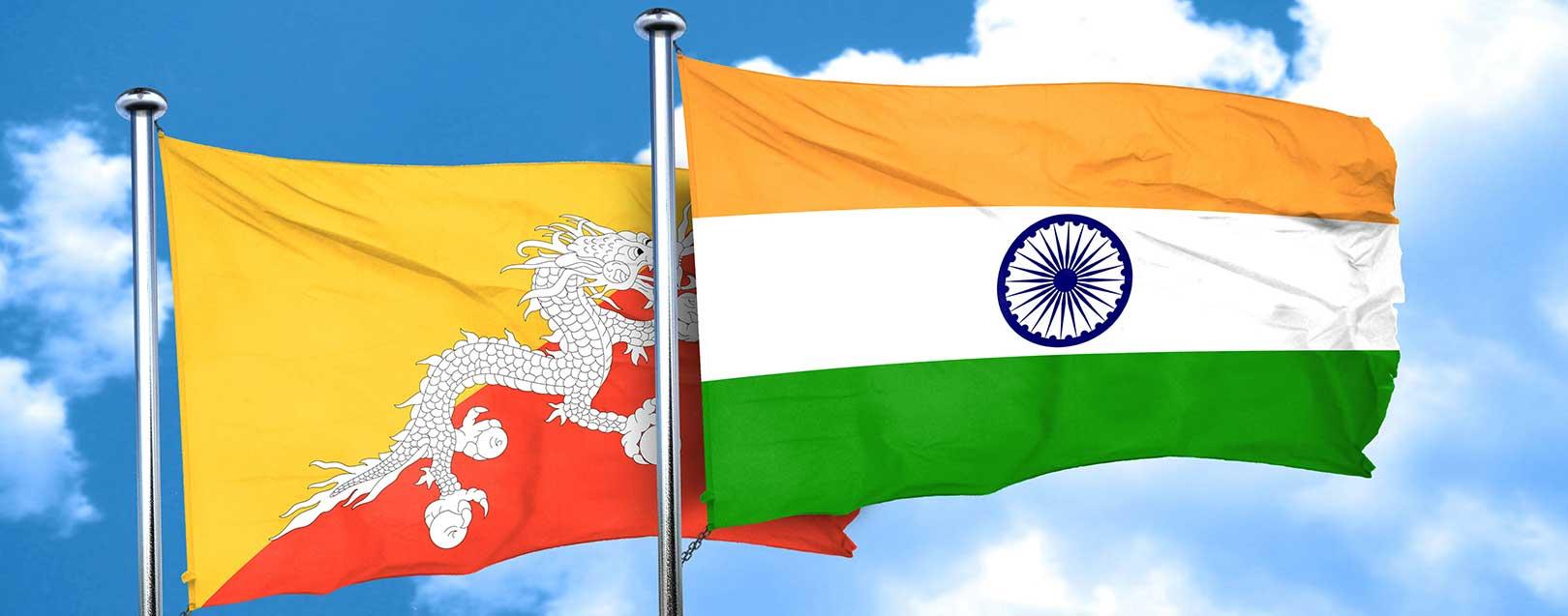 भारत भूटान सम्बन्ध