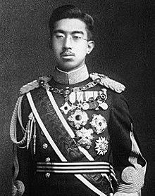 हिरोहितो जापान