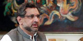 पाकिस्तान प्रधानमंत्री