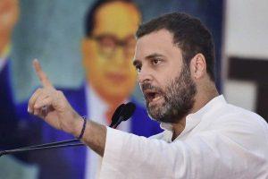 राहुल गाँधी संविधान बचाओ रैली