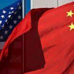 अमेरिका चीन