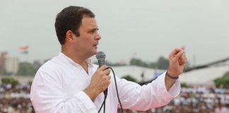 राहुल गाँधी कांग्रेस बीजेपी