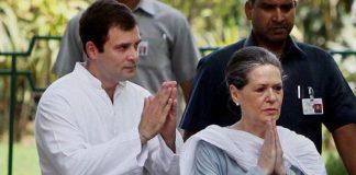 कांग्रेस राहुल गाँधी