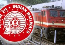भारतीय रेल facts about indian railway in hindi