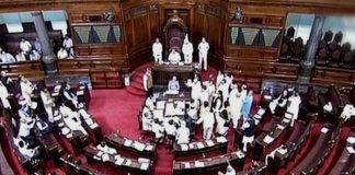 मोदी सरकार बिल