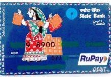 एसबीआई बैंक कार्ड