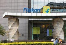 फ्लिप्कार्ट ने रखा 1200 करोड़ की बिक्री का लक्ष्य