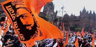 महाराष्ट्र मराठा आन्दोलन