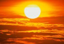 सूर्य के बारे में जानकारी information about sun in hindi