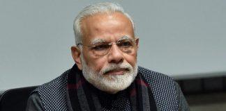 अर्थव्यवस्था प्रधानमंत्री मोदी