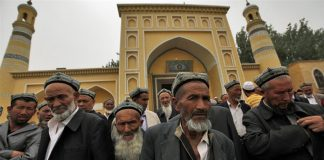 उइगर मुस्लिम समुदाय