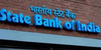 एसबीआई बैंक