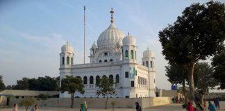 करतारपुर बॉर्डर भारत पाकिस्तान