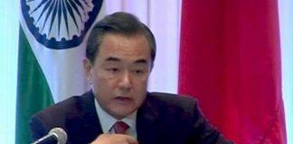 चीनी विदेश मंत्री वांग यी