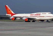 भारतीय एयरलाइन